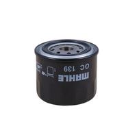Knecht filtr oleju OC139 - Nissan Micra 1,0/1,2 ->92