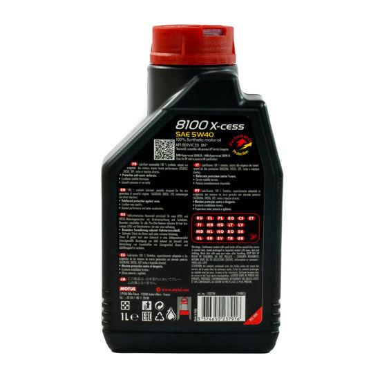 Olej silnikowy Motul 8100 X-cess 5W/40 1L